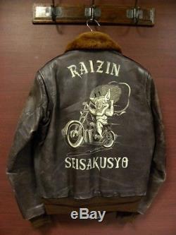 50s Vintage HERCULES Outerwear G-1 RAIZIN SEISAKUYO Flight Horse Leather Jacket